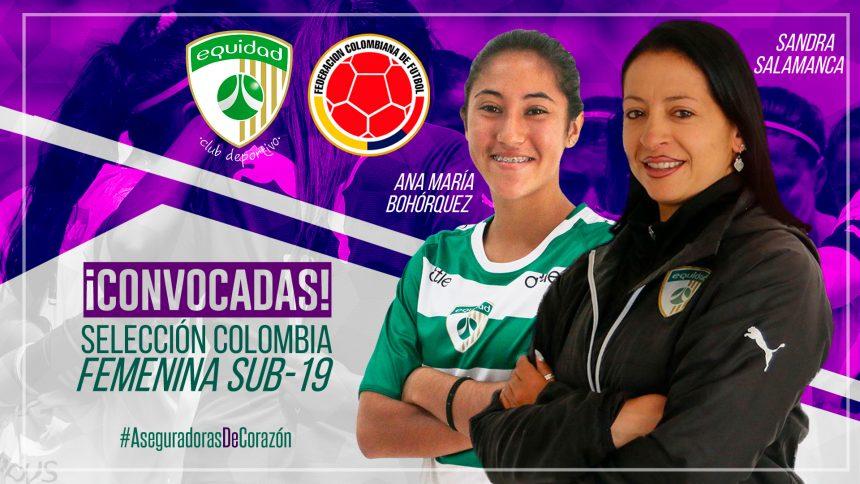 Cuota 'Aseguradora' en la Selección Colombia Femenina Sub-19